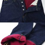 EVILACT EA-J07 Flannel Lining Denim Pants
