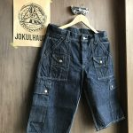 10 POKET WORK SHIRT'S PANTS BLUE